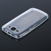 TASCHE Fall decken CASE COVER HUAWEI ASCEND Y540 0.3mm TRANSPARENT