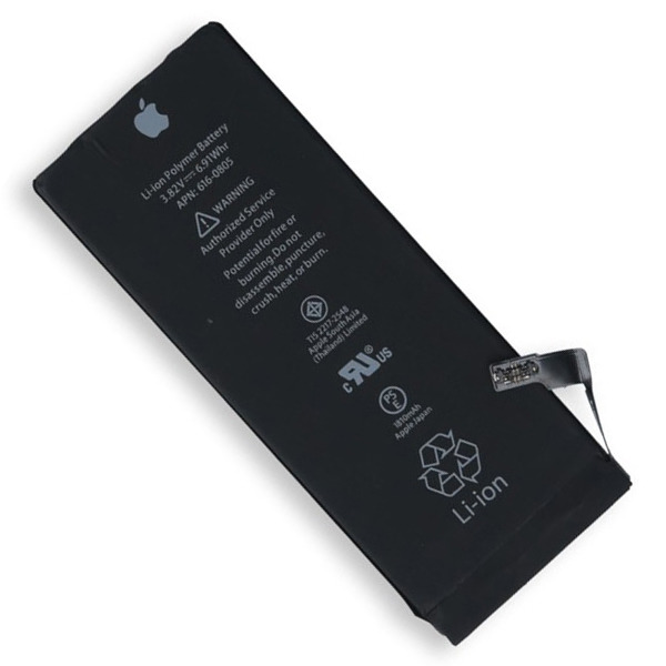 How Do You Replace An Iphone  Battery