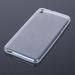 CASE COVER HTC Desire 816 Ultra slim 0.3mm TRANSPARENT NO WATER VAPOR