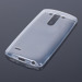 CASE COVER LG G3 S G3 MINI Ultra slim 0.3mm TRANSPARENT NO WATER VAPOR