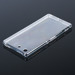 CASE COVER SONY XPERIA M5 Ultra slim 0.3mm TRANSPARENT NO WATER VAPOR