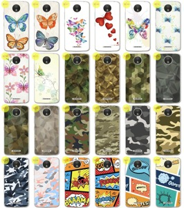 0.3mm Case Cover Tasche Fall Kreatui ArtCase MOTOROLA MOTO C PLUS