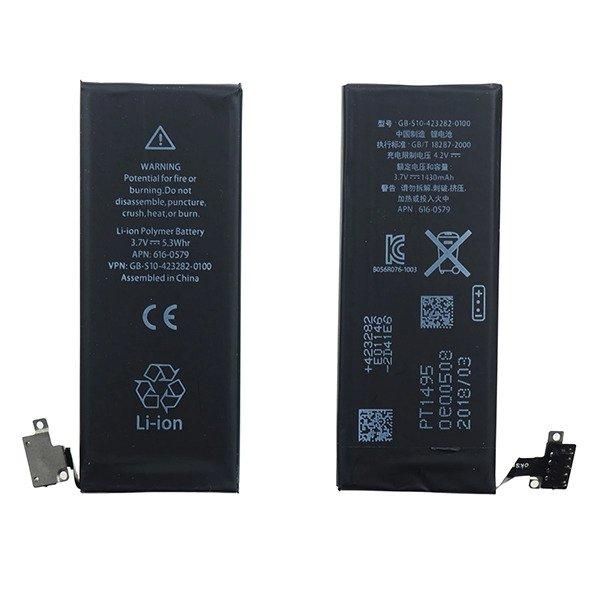 c1e0f5824c3 Oryginalna bateria do IPHONE 4S o pojemności 1430 mAh ➤ sklep VegaCom