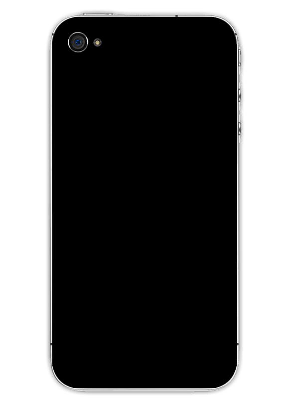 92b925d12594 Zaprojektuj unikalne etui z własnym nadrukiem na iPhone 4 4S - zielone